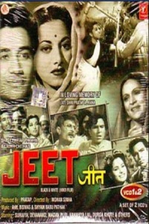 Poster von Jeet