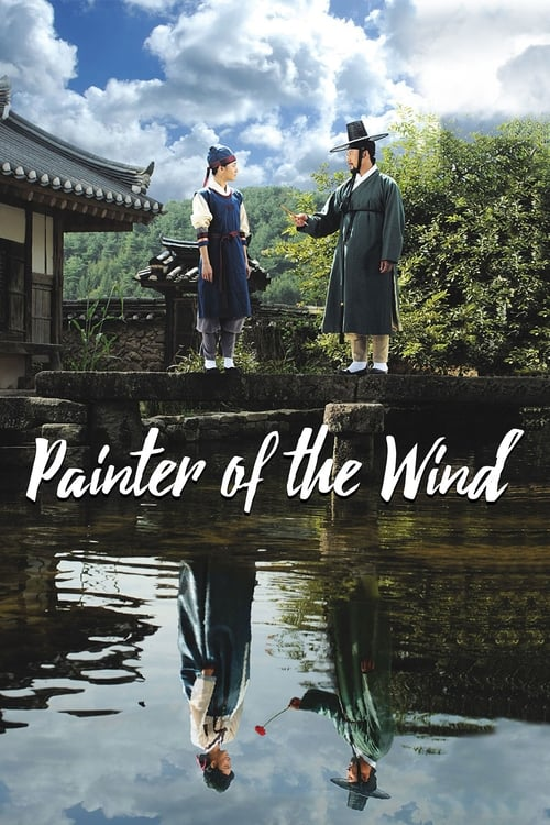 Painter of the Wind