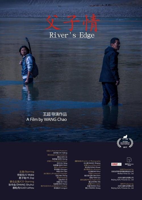 River's Edge (2017)