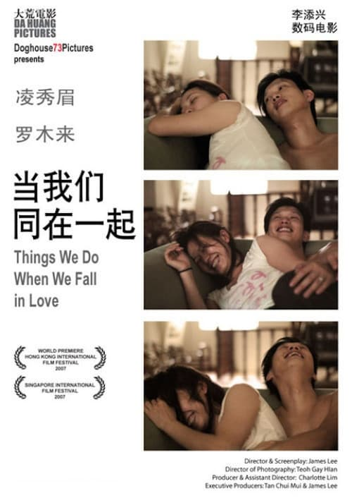 Assistir Things we do when we fall in love Online