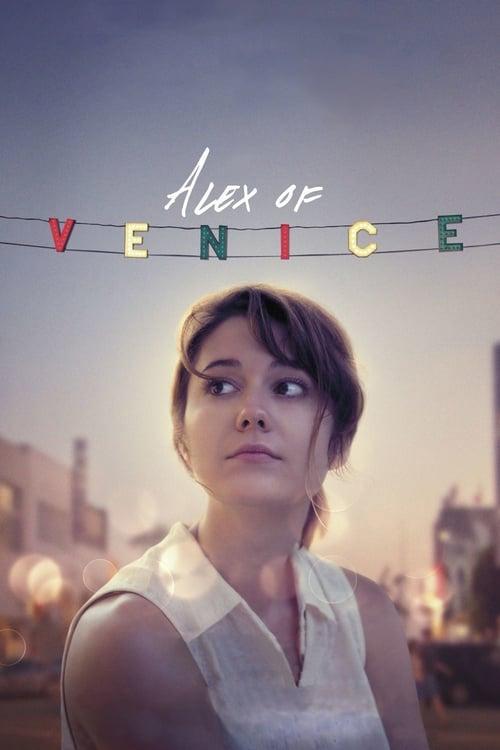 ▲ Alex of Venice (2015) ★