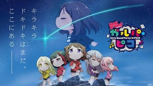BanG Dream!ガルパ☆ピコ