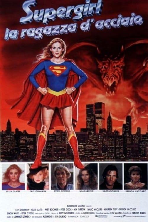 Supergirl - La ragazza d'acciaio (1984)