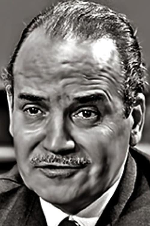 André Bervil