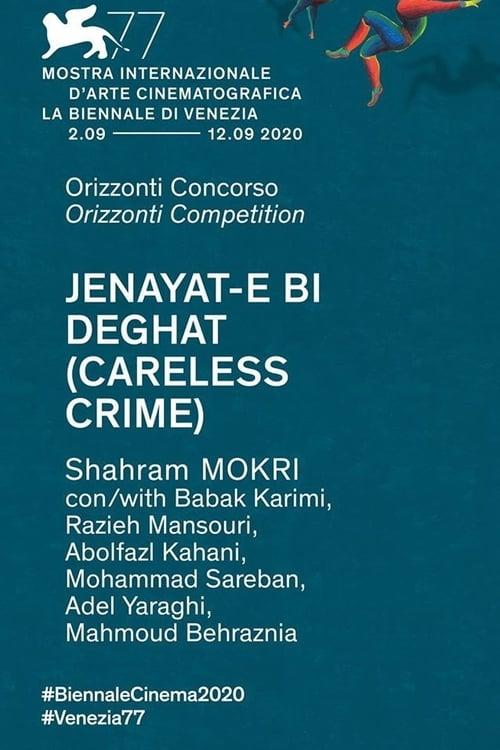 Careless Crime
