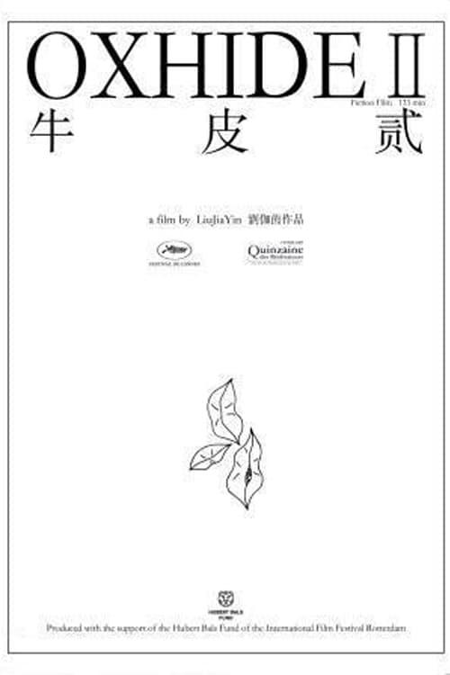 Oxhide II (2009)