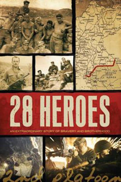 28 Heroes (2013)