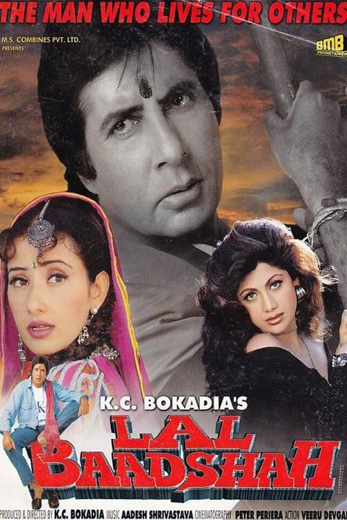 Lal Baadshah film en streaming