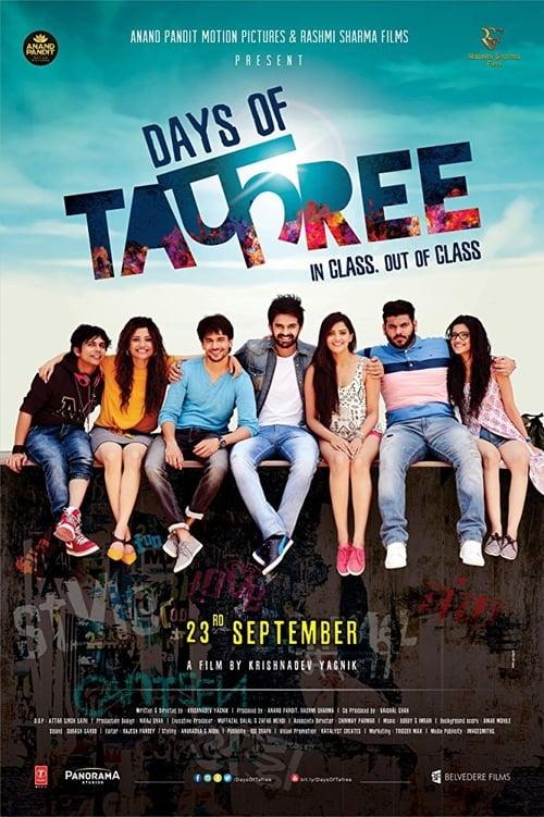 Days of Tafree (2016) Poster