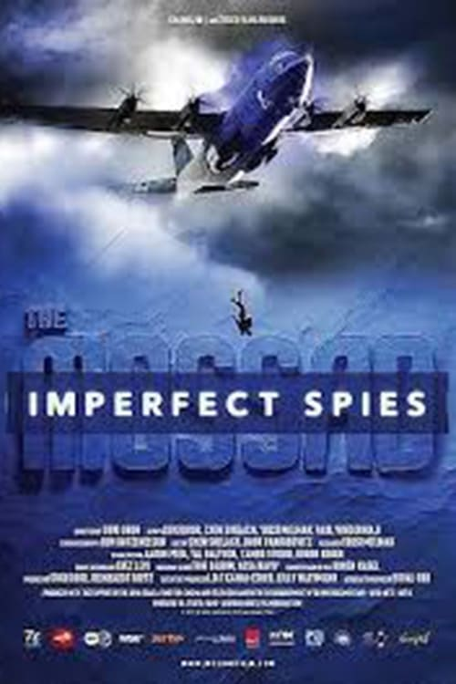 Film The Mossad: Imperfect Spies (2018) En Streaming VF ...