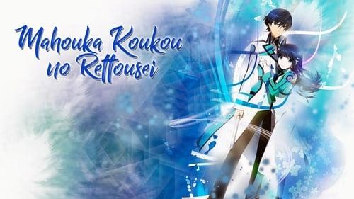 Mahouka Koukou no Rettousei