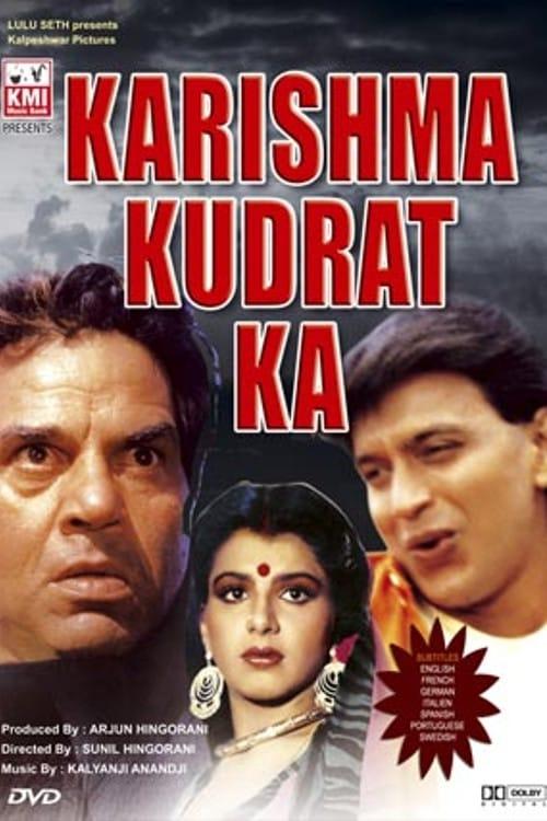 Karishma Kudrat Kaa (1985)