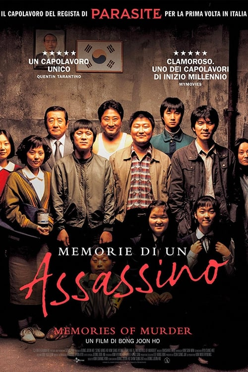 Memorie di un assassino film en streaming