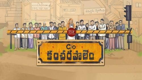 C/o Kancharapalem (2018) Telugu Full Movie Download