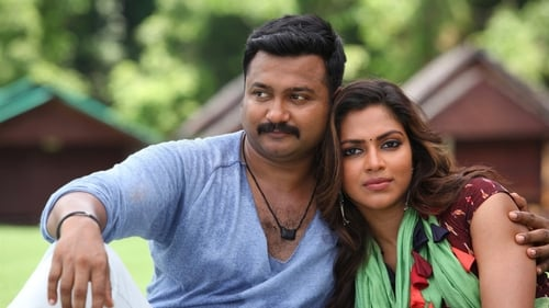 Watch Thiruttu Payale 2 Online Cinemark