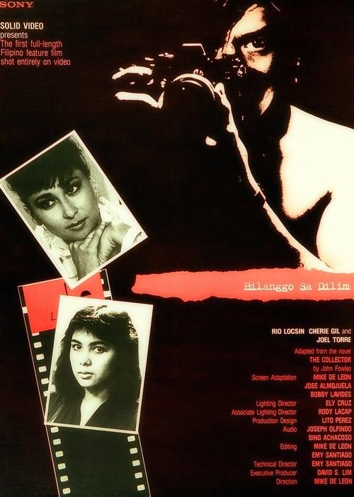 Prisoner in the Dark (1986)