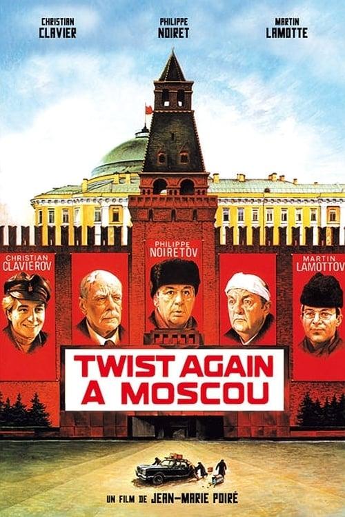 فيلم Twist again à Moscou مع ترجمة على الانترنت