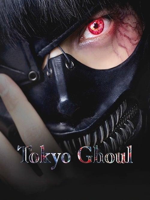 Imagen Tokyo Ghoul