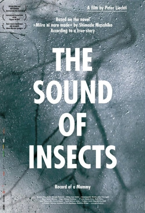The Sound of Insects: Record of a Mummy ( The Sound of Insects: Record of a Mummy )
