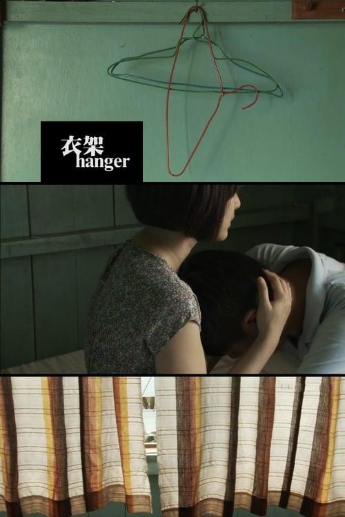 Hanger (2013)