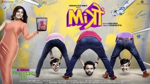 Mitron (Hindi)