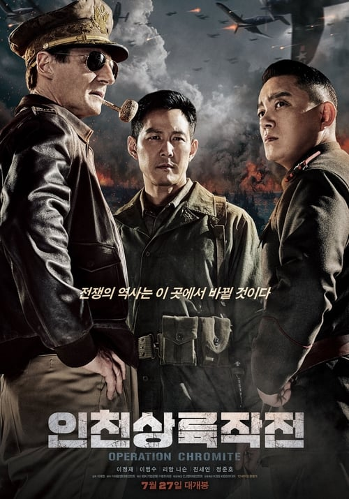 Streaming Operation Chromite (2016) Best Quality Movie