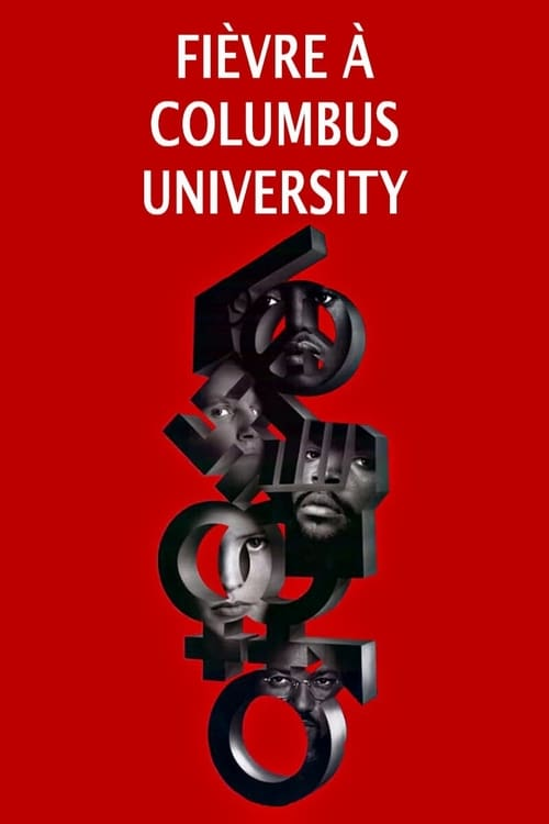 Fièvre à Columbus University (1995)