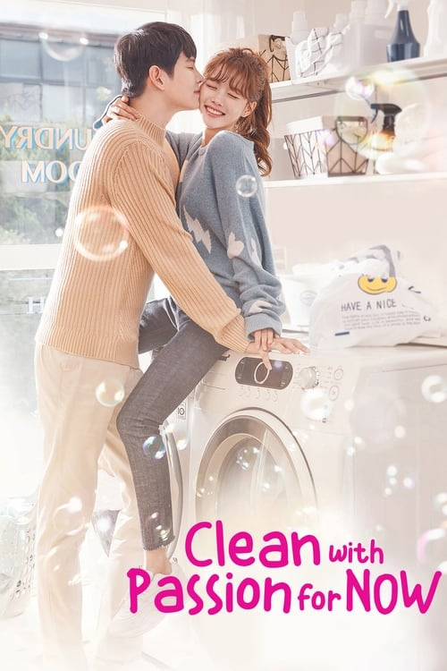 Clean with Passion for Now (2018)