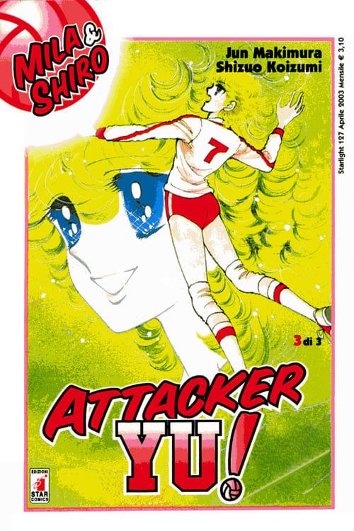 Attacker You!-Azwaad Movie Database