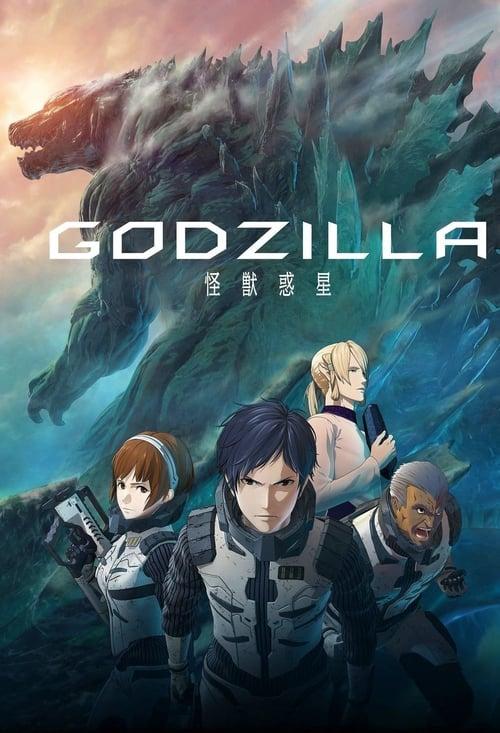 Godzilla : La planète des monstres (Godzilla Kaijuu Wakusei) 2018 VOSTFR WEB DL 1080p x264