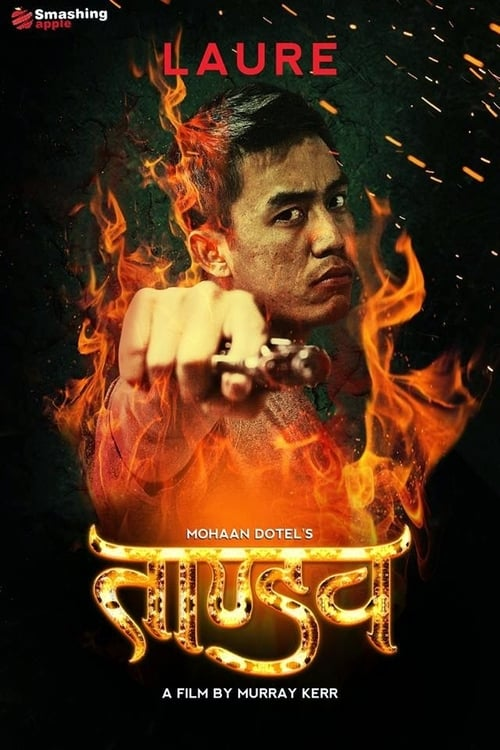 Film Tandav Mit Untertiteln
