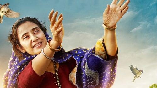 Dear Maya (2017) Full Hindi Movie Online HD