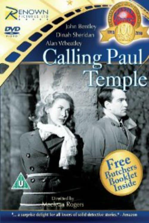 Calling Paul Temple (1948)