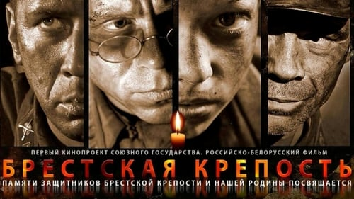 Fortress of War   The Brest Fortress   Fortress of War aka The Brest (2010) BluRay 480P 720P GDrive