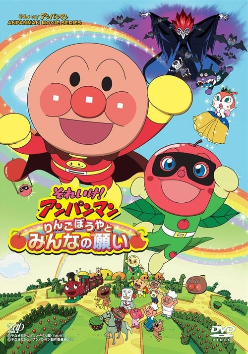 Assistir Go! Anpanman: Apple Boy and the Wishes For Everyone Dublado Em Português