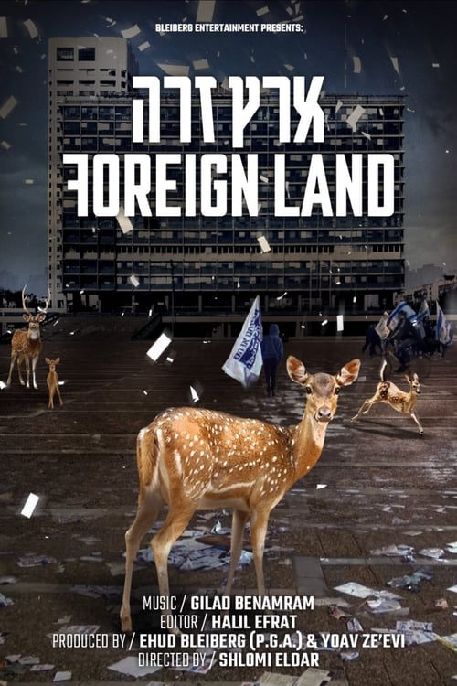 Foreign Land Read more on the website