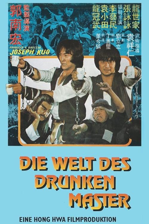 Die Welt des Drunken Master - Poster