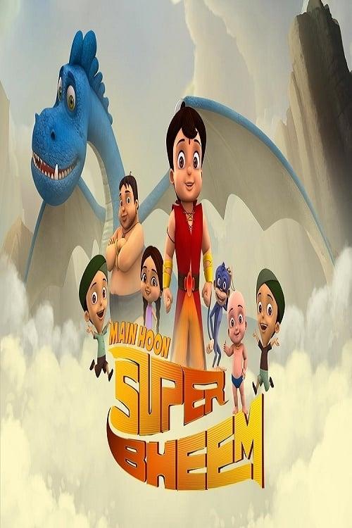 Super Bheem Toota Khush Tara (2017) ' Leaked Movie Titles