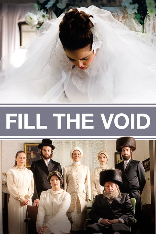 Largescale poster for Fill the Void
