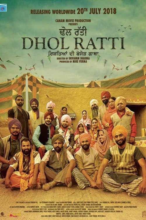 Dhol Ratti (2018) Punjabi Movie Watch Online Hd Free Download