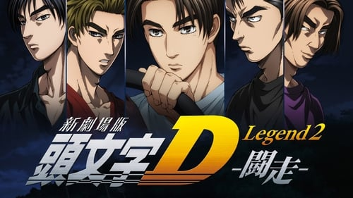 Subtitles New Initial D the Movie - Legend 2: Racer (2015) in English Free Download   720p BrRip x264