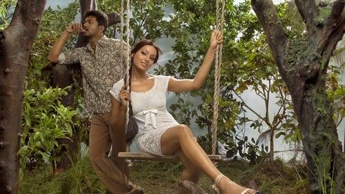 Sachein (2005) Full Movie Online Download