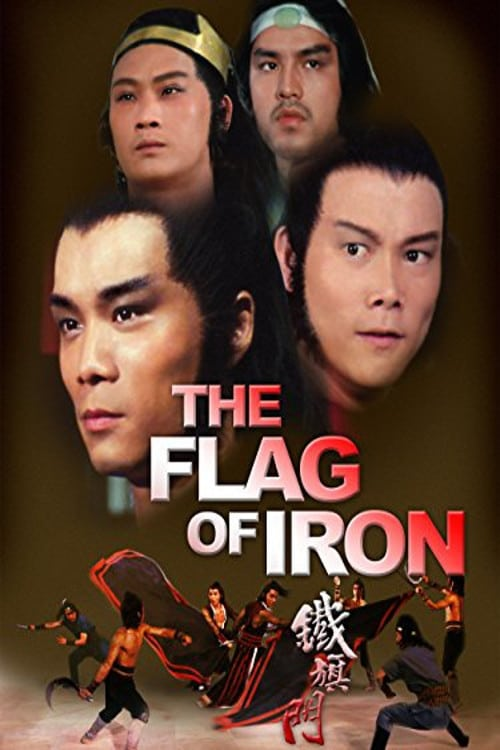 The Flag of Iron (1980)