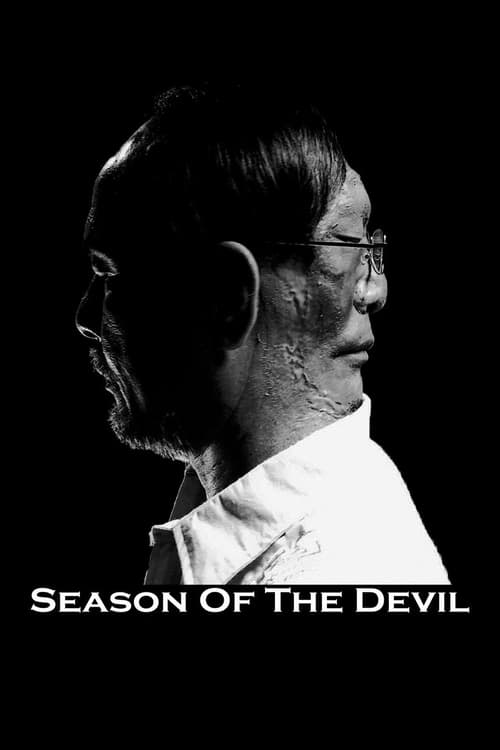 Season of the Devil (2018)