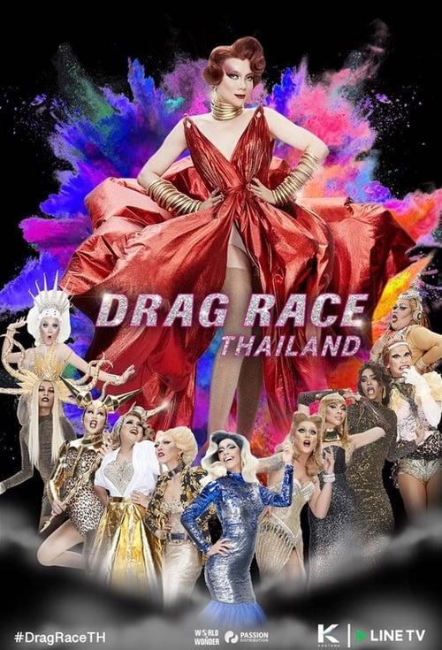 Drag Race Thailand (2018)
