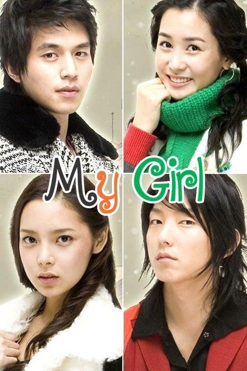 My Girl-Azwaad Movie Database