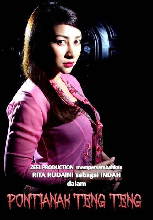 Pontianak Teng teng (2014)