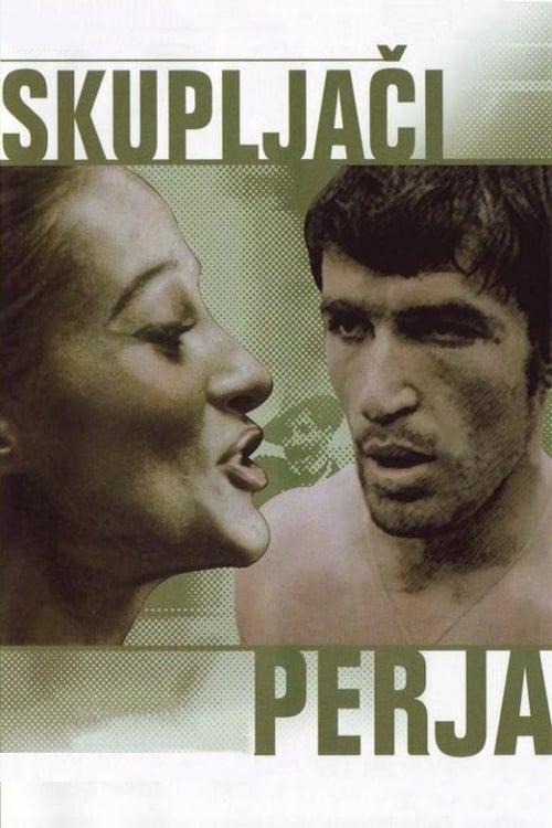 I Even Met Happy Gypsies (1968)