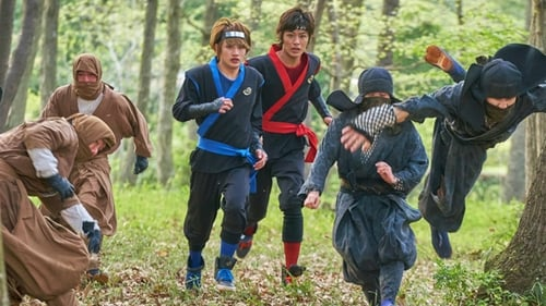 Super Sentai: Shuriken Sentai Ninninger – Épisode Burn Up! Ninja Sports Rally