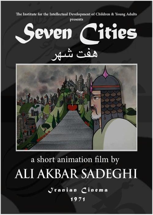 Seven Cities (1971)